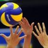 Обичам волейболът