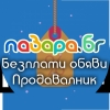 Продавалник - безплатни обяви - ПАЗАРА.бг оль олх олкс olx bazar базар