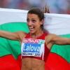 България е моята родина!