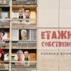 Обичам българските сериали