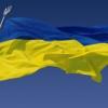 Аз съм против случващото се в Украйна!